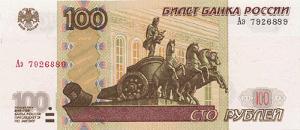 Сколько весит 1 млн долларов сша банкнотами по 100 долларов - f569