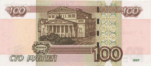 Сколько весит 1 млн долларов сша банкнотами по 100 долларов - f444