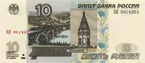 Сколько весит пачка 5000 купюр купить золото на аукро в украине